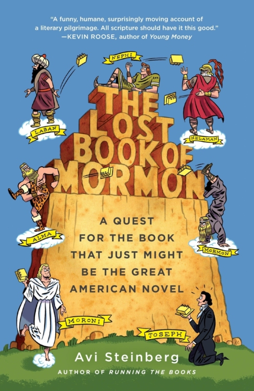 12 Avi Steinberg The Lost Book of Mormon
