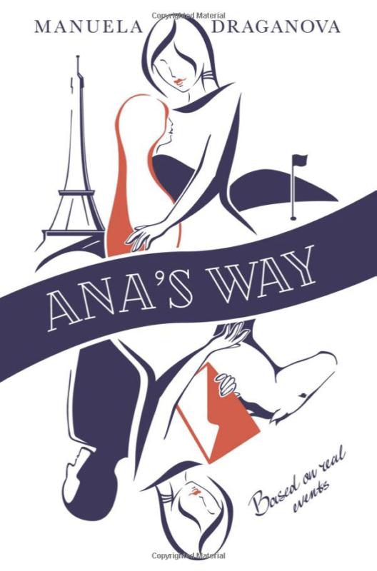 Anas Way
